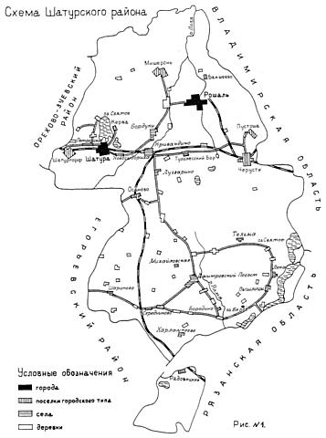 Схема Шатурского района.