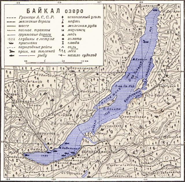 Карта Байкала из МСЭ